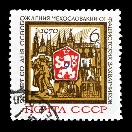 1970年頃、プラハの紋章を示すソ連によって印刷された郵便切手をキャンセルしました。