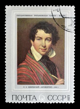 1973年頃、キプレンスキーの絵を描いたソ連が印刷した切手を取り消した。