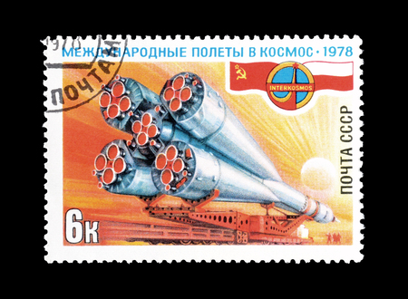 Cancelled postage stamp printed by Soviet Union, that shows Soyuz 30 being transported to the launch pad, circa 1978.