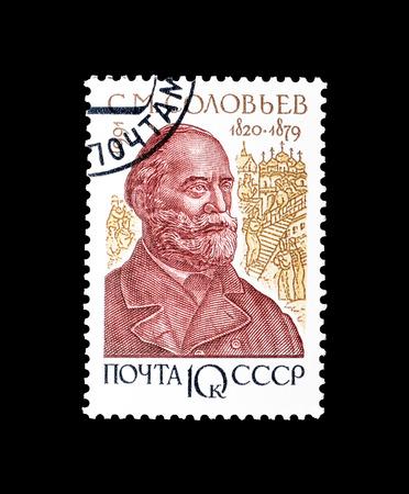 ロシアの歴史家ソロヴィヨフの肖像画を示すソ連によって印刷された切手をキャンセルしました, 1991年頃. 報道画像