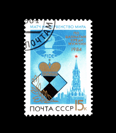Cancelled postage stamp printed by Soviet Union, that shows Matches at World Chess Championship, circa 1984. Editorial