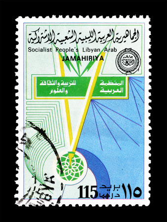 Cancelled postage stamp printed by Libya, that shows Emblem, circa 1978.