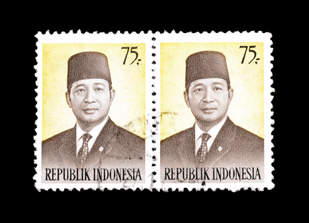 Cancelled postage stamps printed by Indonesia, that shows President Suharto 2nd President of Indonesia, circa 1974