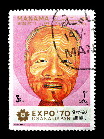 Cancelled postage stamp printed by Manama, that shows Old man, circa 1970.