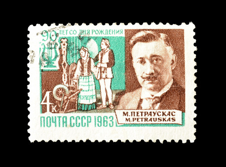 Cancelled postage stamp printed by Soviet Union, that shows portrait of Petrauskas, circa 1963.