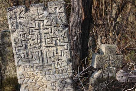 Serbian gravestones from 19th century