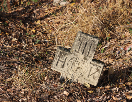Serbian gravestone from 19th century