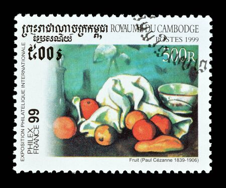 Cancelled postage stamp printed by Cambodia, that shows Painting Fruit by Paul Cezanne, circa 1999.