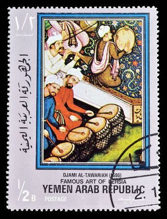 Cancelled postage stamp printed by Yemen Arab Republic, that shows Famous art of Persia, circa 1971. Sajtókép