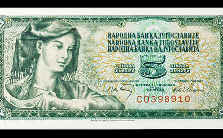 Obverse of uncirculated 5 dinars paper bill that shows portrait of  a girl