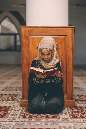 humble: Humble Muslim girl Stock Photo