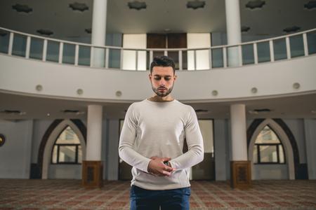 Humble Muslim praying
