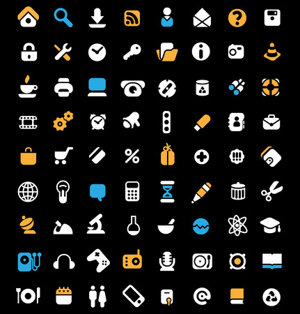 home video camera: Set of 72 icons for website, computer, business, shopping, science, education and music. Vector illustration. Illustration