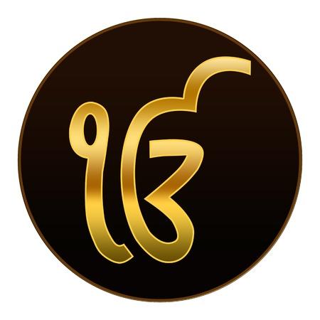 Ek Onkar - Golden symbol in dark background photo
