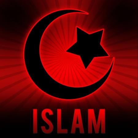 mohammed:  Islam Symbol in Red Black Burst Background Stock Photo