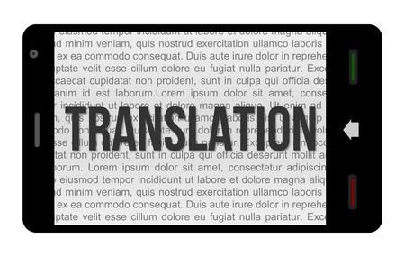 decipher: Translation Smartphone Stock Photo