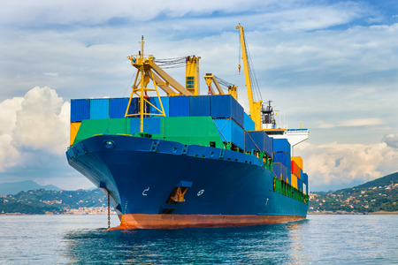 commercial container ship Stock Photo