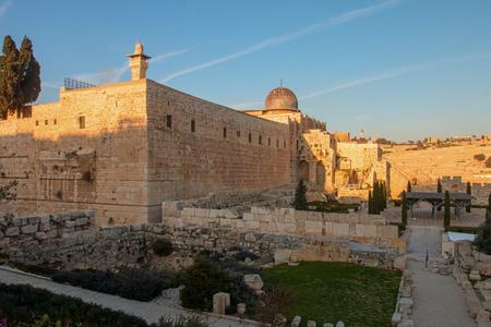 jewish home: Jerusalem, Israel, view of the city