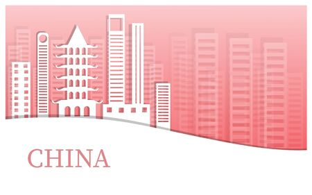 The landmarks buildings of china