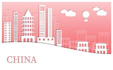 the china landmarks buildings Illustration