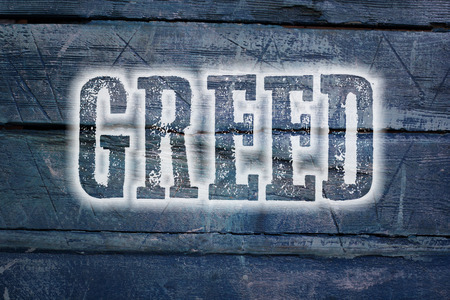 rival: Greed Concept text on background Stock Photo