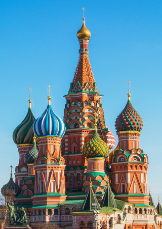 st  basil: Roofs of St Basil Cathedral (Intersession cathedral) in Moscow, Russian Federation Stock Photo