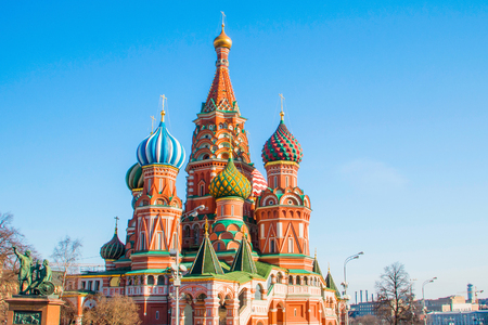 st  basil: Roofs and cupolas of St Basil Cathedral (Intersession cathedral, Pokrovsky Cathedral) in Moscow, Russian Federation, city skyline Stock Photo