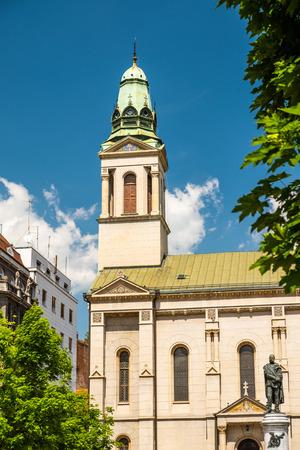 Zagreb, Croatia, Flowers square, Serbian orthodox church among trees Stock Photo