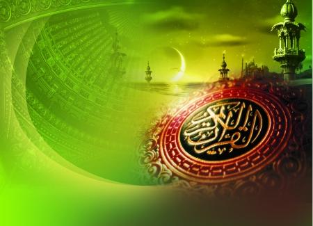 Eid Mubarak, Ramadan illustration