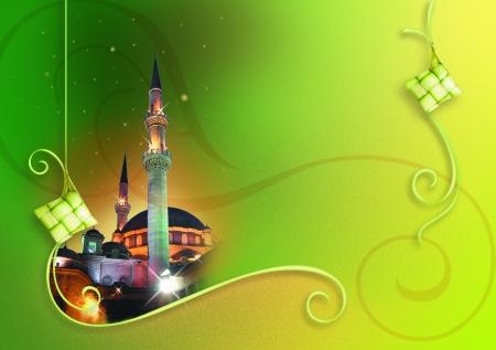 chand: Eid Mubarak, Ramadan ilustraci�n Foto de archivo