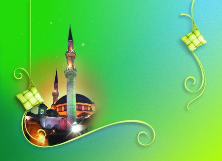 chand: Eid Mubarak, Ramadan Ilustraci�n isl�mica Tarjeta en blanco Foto de archivo