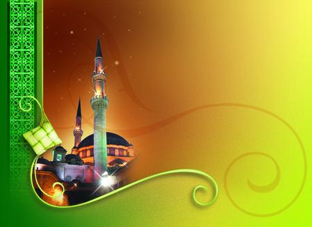 aidilfitri: Eid Mubarak, Ramadan Illustration Islamic Blank Card