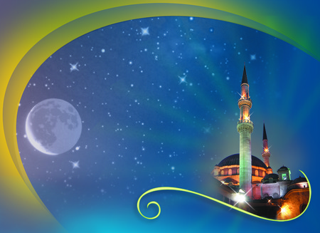Eid Mubarak, Ramadan Illustration Islamic Blank Card