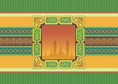 Green Design Islamic Card Фото со стока