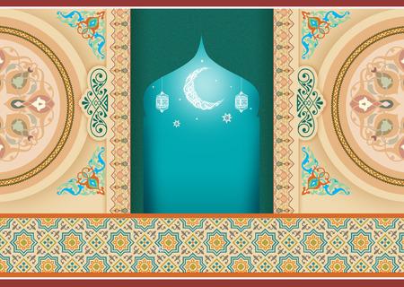 Orange Hanging Moon Islamic Card
