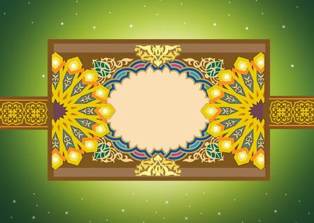 Green And Shine Design Islamic Card