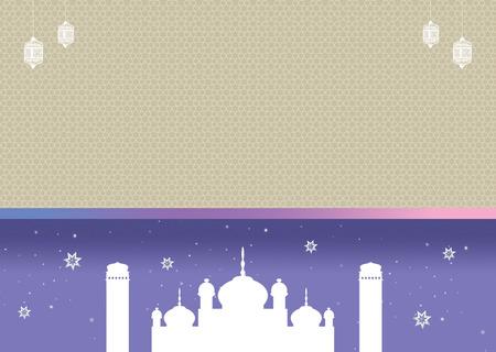 Mosque Islamic Card