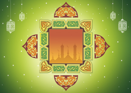 Eid Mubarak, Islamic Template Card Stock fotó