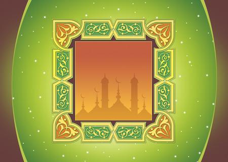 green and shine islam blank card