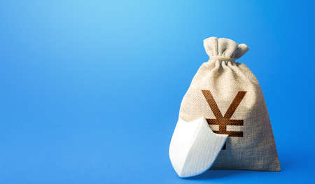Yen Yuan money bag and protection shield. Ease doing business. Guaranteed deposits insurance compensation. Investment protection. Strength of the financial system. Sustainable banks.