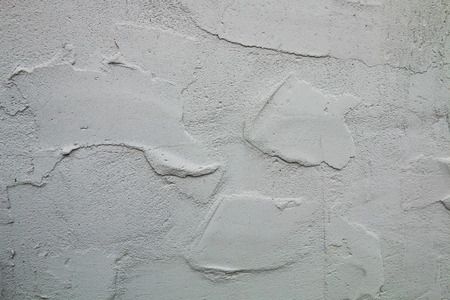 cement texture: Grunge concrete cement wall for texture background, copy space