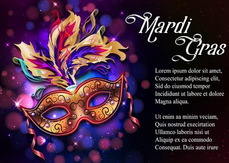 Máscara de Mardi Gras, cartel colorido, plantilla, folleto con lugar para el texto. Ilustración vectorial