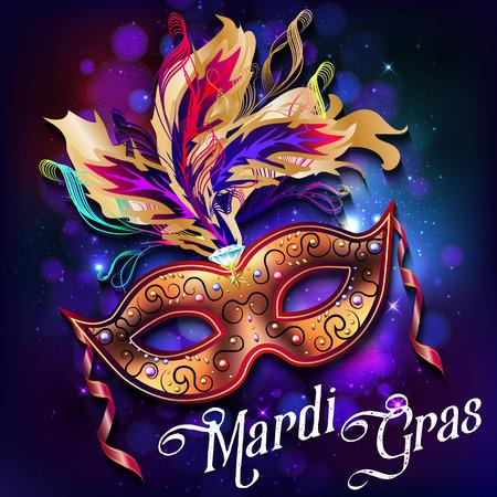 マルディグラ マスク、カラフルなポスター、テンプレート、チラシ。ベクトル図