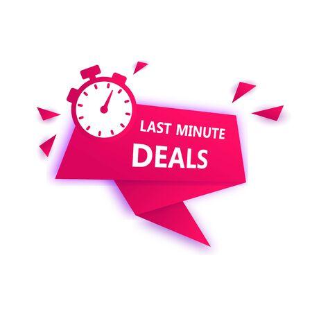 Vector illustration last minute deal button, flat label flag sign, alarm clock countdown logo ЛОГОТИПЫ