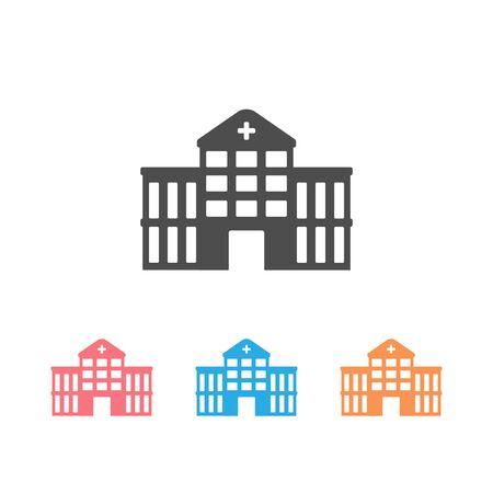 Hospital building vector icon set Illustration