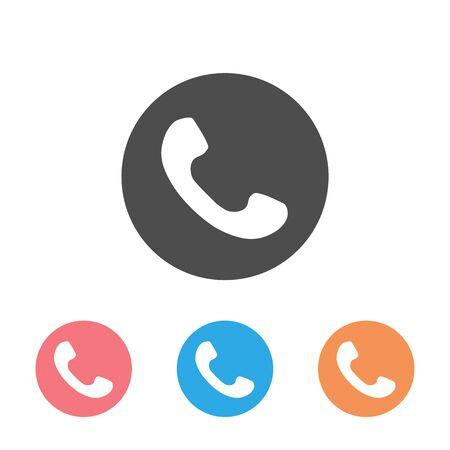 Button phone on gray set icon. logo, symbol, app, web, ui. Vector illustration