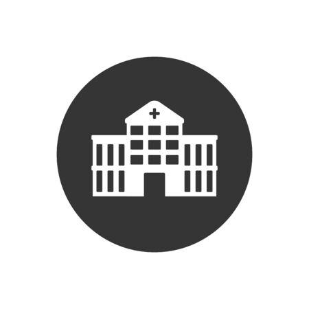Hospital building vector icon flat