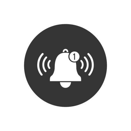 Bell linear vector icon. Notification icon. Vector bell