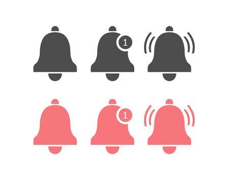 Notification icon set. Vector bell icons Ilustracja