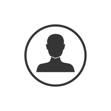 Avatar Flat Style Vector Icon. User Sign Icon. Human Avatar Black Icon Vector Illustration Ilustracja